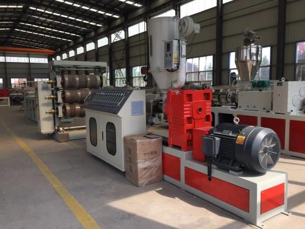 PS片材生产设备