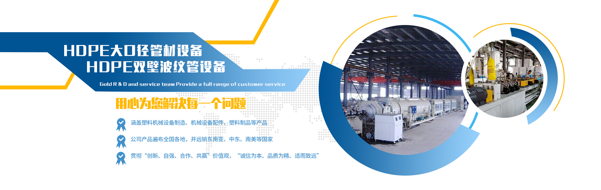 PVC管材生产设备